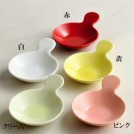 y0018 カラフル手つきミニ皿