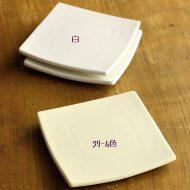 y0045-15-11 11.6x11.6STUDIOM'角小皿