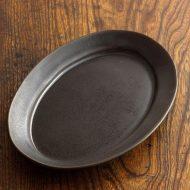 y2099 鉄釉薬楕円皿(松尾 直樹)