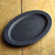 y2237 SAKUZAN 紺色楕円皿