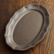 y2582 茶/金リムレリーフ楕円大皿