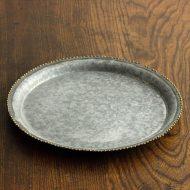 y9013 ブリキ金飾り皿
